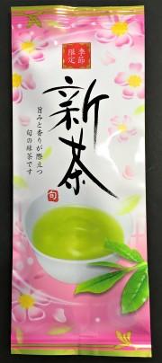 2020新茶50g 桃